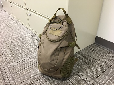 Suspicious backpack